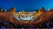 Odeon-Herodes-Atticus Athens